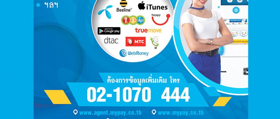 Chana Bangkok Brochure Design